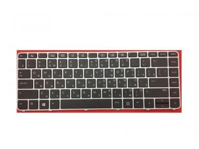 HP pn: 844423-251 Клавиатура с подсветкой