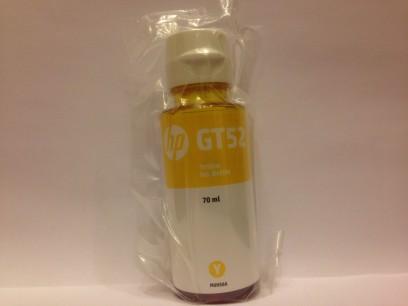 HP pn: M0H56A Оригинальные чернила HP GT52 цвет желтый 70мл